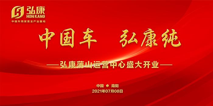 中国车 收米直播app下载苹果纯.png